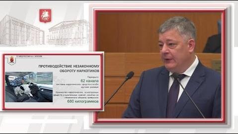 Ответы О.А.Баранова на отчете перед депутатами МГД