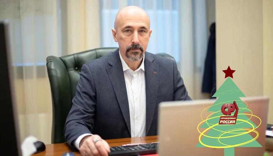 Финальное в 2020 году дистанционное заседание Мосгордумы завершилось